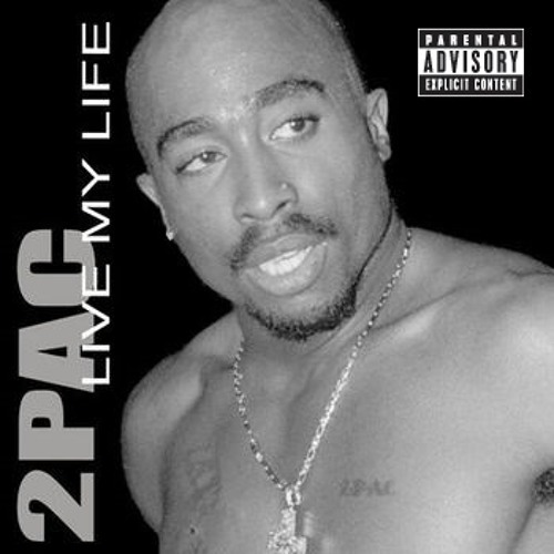 2Pac - This Ain't Living (Alternate Original Version)