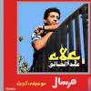 علاء عبد الخالق كلمة وداع