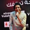 يا حبيبي عودلي تاني - محمد منير / Ya 7abebi 3odli tani - Mohammed Mounir