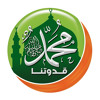 Download منى لقياك - Muna Luckyac محمد العزاوي ومنشدو الرافدين Mp3