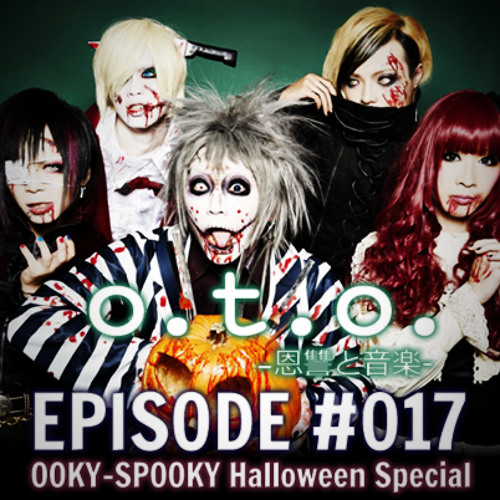 Episode #017 – OOKY-SPOOKY Halloween Special!!