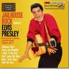Elvis Presley - Jailhouse rock (Japanese Ukulele Cover)