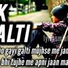 Haan Ho Gayi Galti Mujhse By Ð.j VnY
