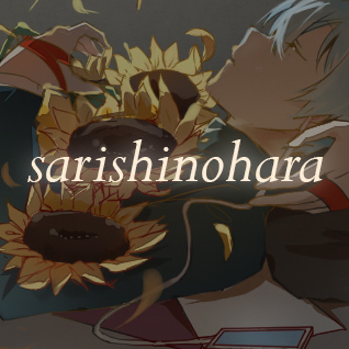 〔SEI〕サリシノハラ Sarishinohara 歌ってみた