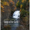 """Ringing Gorges / Hymn of the Earth from the cycle """"Unsung Songs"""" by Laurie Conrad"""