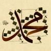 Sevdem Sana | Harmoni Alcorani (with Shaykh Abdal Hakim Murad) | Turkish madih