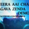EKVVERA AAI CHA BHAGAVA ZENDA- DJ RUPESh