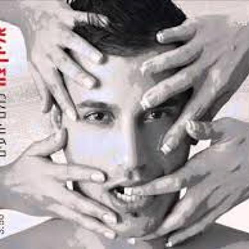אלירן צור-כולם יודעים(Prod By. Dj Dudi B Official Remix Spinin Records Demo)