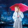 Sayonara-kana Nishino(cover)