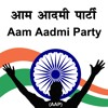 Aam Aadmi Party Victory Song