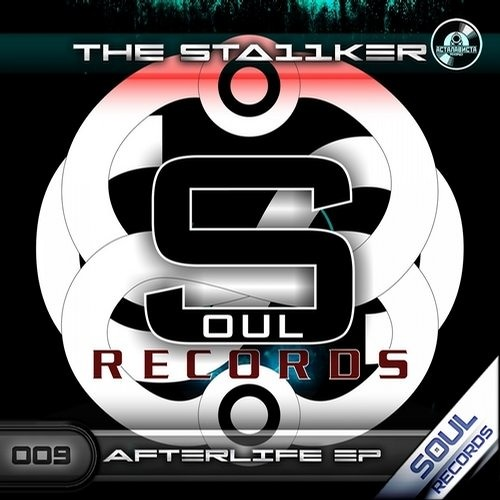 The Sta11ker - Inside Fail
