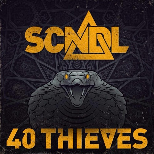 40 thieves [TEASER] (Out NOW)