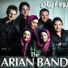 Parvaz - The Arian Band
