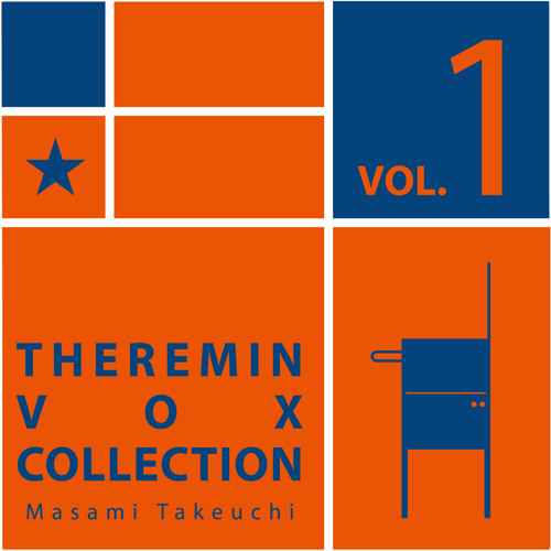 """Samples of """"Theremin Vox Collection Vol.1"""" by Masami Takeuchi"""
