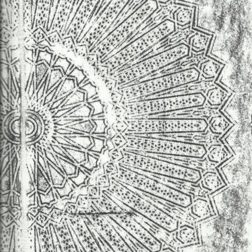 Adhan Dilation