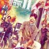 Taar Bijli - Gangs of Wasseypur 2 mp3