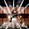 RedzKisaragi - JUST LIVE MORE (Kamen Rider Gaim OP)(Cover)