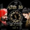Allah Hu By Kanwar Grewal & Kaur B