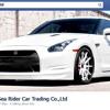 Sea Rider Car Training Co Ltd Mp3