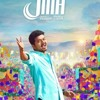 Jilla Theme RINGTONE