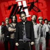 OST Crows Zero - Into the Battlefield