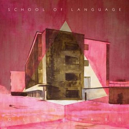School Of Language -- Between The Suburbs