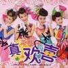 Alvin Jiang 江伟光- 恭喜发财发大财 Gong Xi Fa Cai Fa Da Cai (M-Girls Cover)