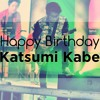 Better Together - Katsumi Kabe