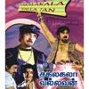 VELLI VIZHA - Sagalakala Vallavan