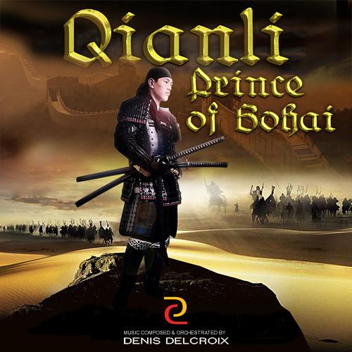 Qianli - Prince of Bohai