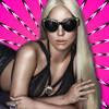 Lady Gaga - Do What You Want (With My Body) ft. R. Kelly (Extended Snippet)