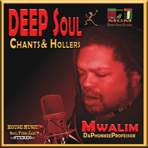 Another Plantation Lullaby (Dj Wave Afro Deep Mix)