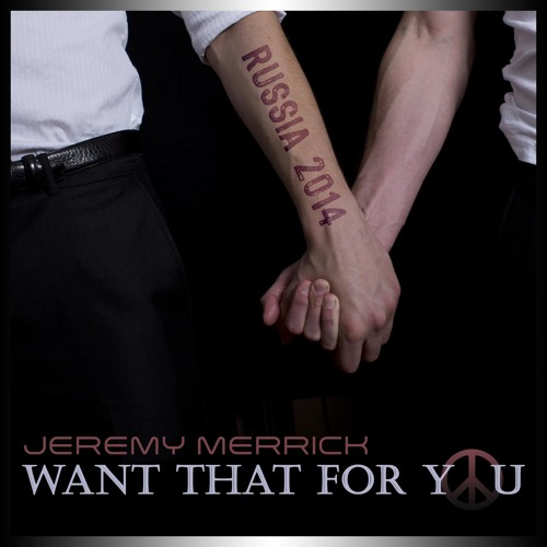 Want That For You (Explicit)