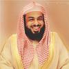 Download سورة يوسف _ القارئ خالد الجليل Mp3