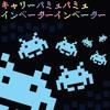 Kyary pamyu pamyu - Invader invader 8-Bit cover