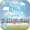 SNH48 - Flying Get (Single Version)