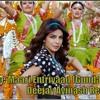 Tune Maari Entriyaan (Gunday) - Dj Avinash Remix
