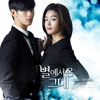 Lyn (린) - My Destiny [ 별에서 온 그대 , You Who Came From The Star OST] (Cover by Angel)