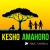8.1) The Funeral by Anna Rusbatch - Kesho Amahoro - Live 07/13