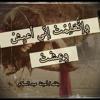 وإتعلمت اني اعيش .. وعشت ..كلماتي وأدائي أمينة عبد السلام