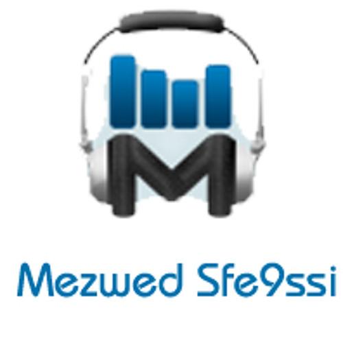 HOUSSEM MP3 TÉLÉCHARGER YA BEN LAYEM 3LECH ROMDHANE