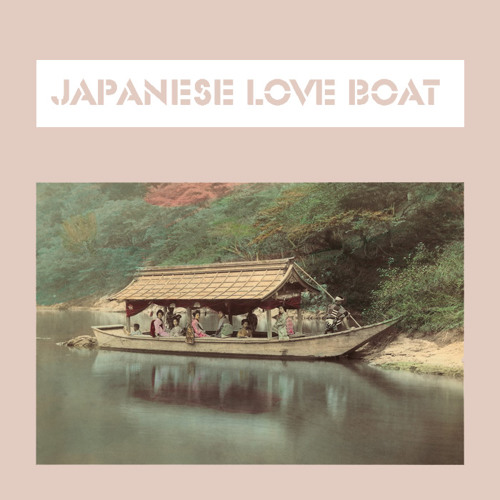 Mix of the Week: Hatchback - Japanese Love Boat