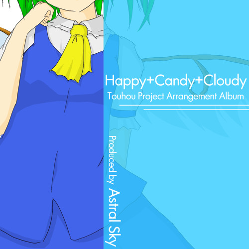 uma - Happy+Candy+Cloudy(Demo) [M3-2013Autumn]