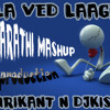 Mala Ved Laagale [The Marathi Mashup Mix] DJ SK PRODUCTION DJSHRIKANT N DJKISHOR
