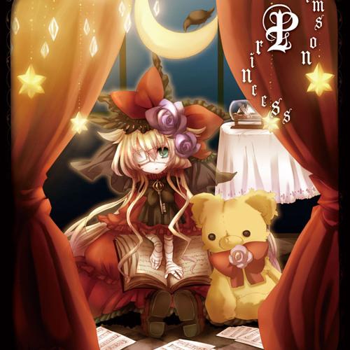 Crimson Princess Crossfade