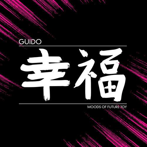 GUIDO : Lucky Git