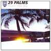 29 Palms - Touch the Sky (Faster BPM Mix)