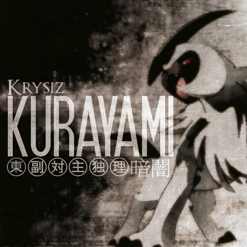 Krysiz | Disco Freestyle | Prod By. マクロスMACROSS 82-99