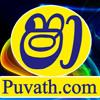 Ajith Ariyarathna Dayabara Dilu Songs Collection