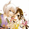 kamisama hajimemashita original soundtrack - kagura dance part 1 & 2
